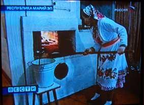 s13 «ОВЕЧЬЯ НОГА», традиционный аграрный праздник Культура народов Башкортостана Марий Эл Чувашия